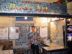 airbrush tattoo business kiosk